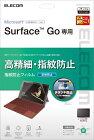 エレコム ELECOM 【ビックカメラグループオリジナル】Surface GO 保護フィルム 防指紋 高精細 反射防止 BK-MSG18FLFAHD[サーフェスgo]【point_rb】
