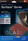 エレコム ELECOM Surface GO 保護フィルム リアルガラス 0.33mm ブルーライトカット TB-MSG18FLGGBL[サーフェスgo 保護フィルム]
