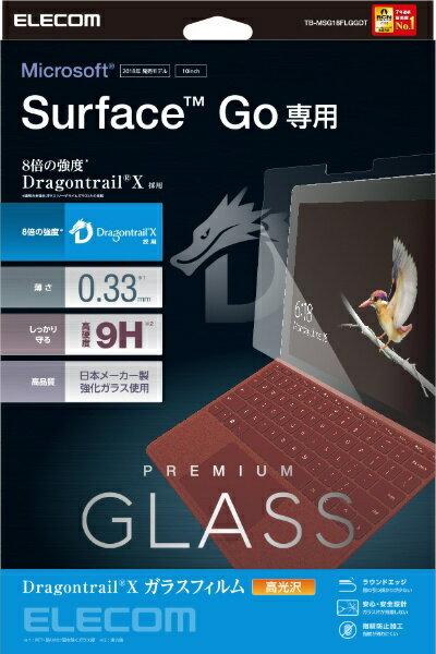 エレコム Surface GO 保護フィルム ガラス ドラゴントレイル TB-MSG18FLGGDT