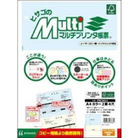 ヒサゴ HISAGO マルチプリンタ帳票FSC A4 カラー 2面 4穴 FSC2011