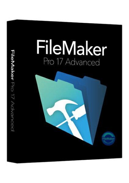 ファイルメーカー FileMaker Pro 17 Advanced[HLZ92JA]