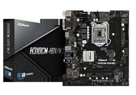 ASROCK アスロック ASRock H310CM-HDV/M.2 H310CM-HDV/M.2 [MicroATX /LGA1151]