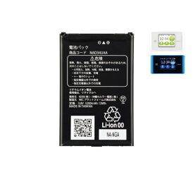 WIMAX 【NEC純正】電池パック NAD34UAA [Speed Wi-Fi NEXT WX04対応] NAD34UAA