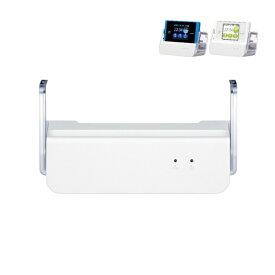WIMAX 【NEC純正】クレードル NAD34PUU [Speed Wi-Fi NEXT WX04対応] NAD34PUU