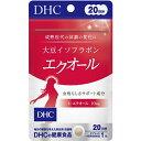 DHC ディーエイチシー DHC(ディーエイチシー) 大豆イソフラボン エクオール 20日分 20粒