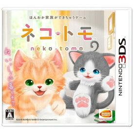 バンダイナムコエンターテインメント BANDAI NAMCO Entertainment ネコ・トモ【3DS】
