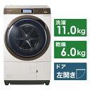 パナソニック Panasonic NA-VX9900L-N ドラム式洗濯乾燥機 VXシリーズ ノーブルシャンパン [洗濯11.0kg /乾燥6.0kg /…