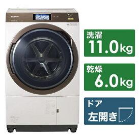 パナソニック Panasonic NA-VX9900L-N ドラム式洗濯乾燥機 VXシリーズ ノーブルシャンパン [洗濯11.0kg /乾燥6.0kg /ヒートポンプ乾燥 /左開き][洗濯機 11kg NAVX9900L_N]