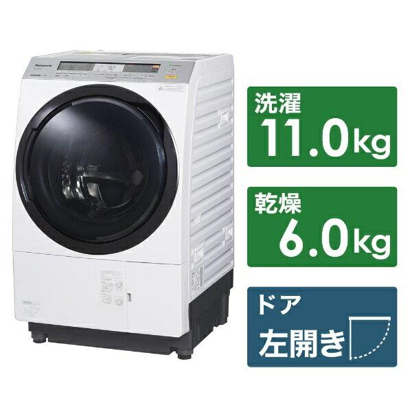 パナソニック Panasonic NA-VX8900L-W ドラム式洗濯乾燥機 VXシリーズ クリスタルホワイト [洗濯11.0kg /乾燥6.0kg /ヒートポンプ乾燥 /左開き][NAVX8900L_W]