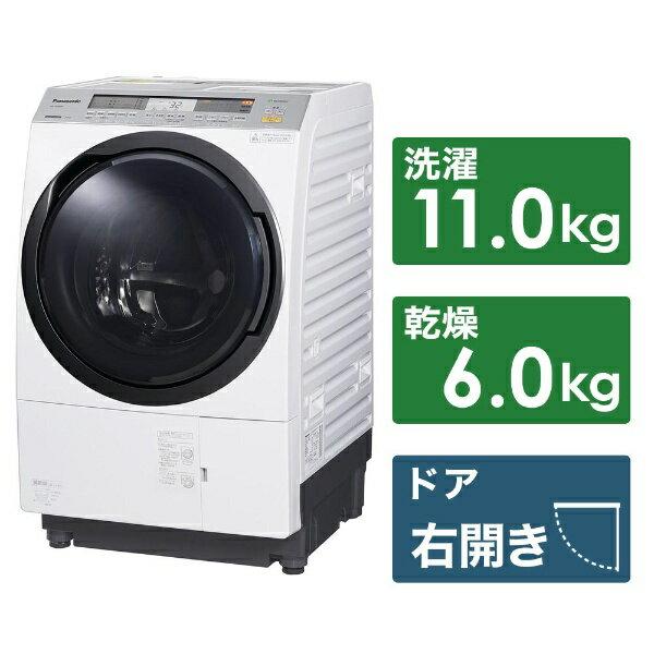 パナソニック Panasonic NA-VX8900R-W ドラム式洗濯乾燥機 VXシリーズ クリスタルホワイト [洗濯11.0kg /乾燥6.0kg /ヒートポンプ乾燥 /右開き][NAVX8900R_W]