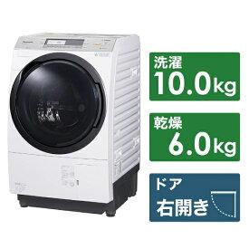 パナソニック Panasonic NA-VX7900R-W ドラム式洗濯乾燥機 VXシリーズ クリスタルホワイト [洗濯10.0kg /乾燥6.0kg /ヒートポンプ乾燥 /右開き][NAVX7900R_W]