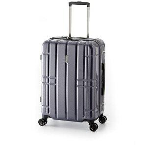 A.L.I アジア・ラゲージ スーツケース ハードキャリー 50L(60L) ALiMax カーボンネイビー ALI-MAX22 [TSAロック搭載]