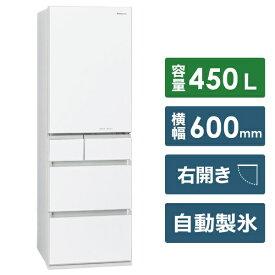 パナソニック Panasonic 《基本設置料金セット》NR-E454PX-W 冷蔵庫 スノーホワイト [5ドア /右開きタイプ /450L][冷蔵庫 大型 NRE454PX_W]