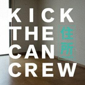 ビクターエンタテインメント Victor Entertainment KICK THE CAN CREW/ 住所feat.岡村靖幸 初回限定盤【CD】