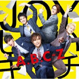ポニーキャニオン PONY CANYON A.B.C-Z/ JOYしたいキモチ 初回限定盤A【CD】 【代金引換配送不可】