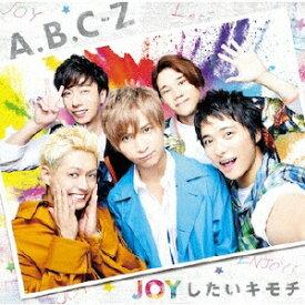 ポニーキャニオン PONY CANYON A.B.C-Z/ JOYしたいキモチ 通常盤【CD】 【代金引換配送不可】