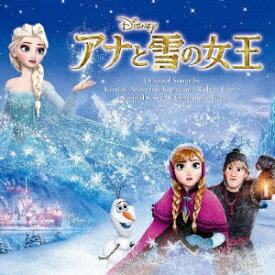 Walt Disney Records (オリジナル・サウンドトラック)/ アナと雪の女王 オリジナル・サウンドトラック【CD】