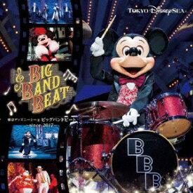 Walt Disney Records (ディズニー)/ 東京ディズニーシー ビッグバンドビート 〜since 2017〜【CD】 【代金引換配送不可】