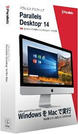 パラレルス Parallels Parallels Desktop 14 Retail Box JP(通常版)[PD14BX1JP]