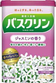 バスクリン BATHCLIN ジャスミンの香り [入浴剤]【rb_pcp】