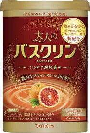 バスクリン BATHCLIN 大人の豊かなブラッドオレンジの香り [入浴剤]