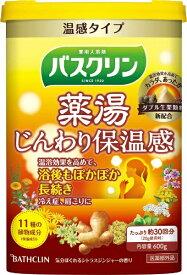 バスクリン BATHCLIN 薬湯 じんわり保温感 [入浴剤]【rb_pcp】