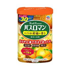 アース製薬 Earth バスロマン にごり浴柑橘の香り [入浴剤]