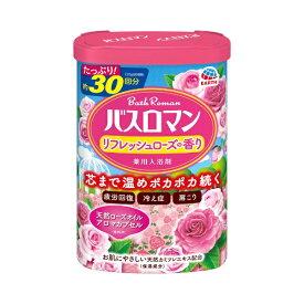 アース製薬 Earth バスロマン リフレッシュローズの香り [入浴剤]