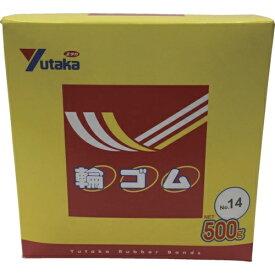 ユタカメイク YUTAKA ユタカメイク 輪ゴム箱入り #14 500g
