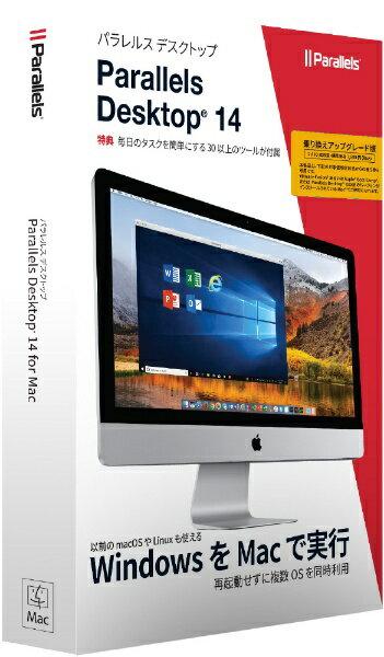 パラレルス Parallels Desktop 14 Retail Box Com Upg JP (乗り換え)[PD14BX1CUPFUJP]