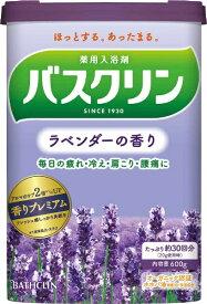 バスクリン BATHCLIN ラベンダーの香り [入浴剤]