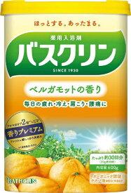 バスクリン BATHCLIN ベルガモットの香り [入浴剤]
