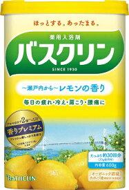 バスクリン BATHCLIN レモンの香り [入浴剤]【rb_pcp】