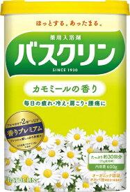 バスクリン BATHCLIN カモミールの香り [入浴剤]【rb_pcp】