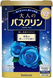 バスクリン BATHCLIN 大人の神秘の青いバラの香り [入浴剤]【rb_pcp】