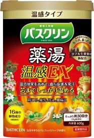 バスクリン BATHCLIN 薬湯 温感EX [入浴剤]【rb_pcp】