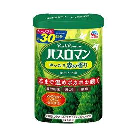 アース製薬 Earth バスロマン ゆったり森の香り [入浴剤]
