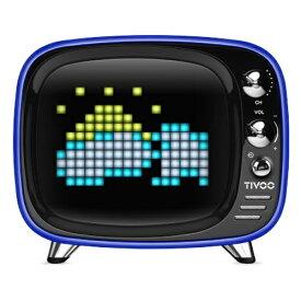 DIVOOM ディブーム ブルートゥース スピーカー DIV-TIVOO-BL ブルー [Bluetooth対応][DIVTIVOOBL]