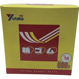 ユタカメイク YUTAKA ユタカメイク 輪ゴム箱入り #18 500g