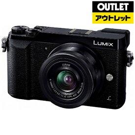 パナソニック Panasonic 【アウトレット品】DMC-GX7MK2K-K ミラーレス一眼カメラ LUMIX GX7 Mark II ブラック [ズームレンズ]【展示品】