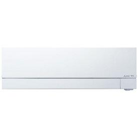 三菱 Mitsubishi Electric エアコン 14畳 MSZ-FD4019S-W エアコン 2019年 ズバ暖 霧ヶ峰 FDシリーズ ピュアホワイト [おもに14畳用 /200V][エアコン 14畳 MSZFD4019SW+MUZFD401]【zero_emi】