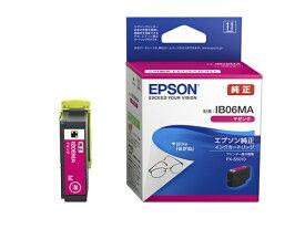 エプソン EPSON IB06MA 純正プリンターインク ビジネスインクジェット マゼンタ[プリンターインク IB06MA]【wtcomo】