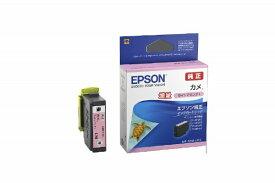エプソン EPSON KAM-LM-L 純正プリンターインク カメ ライトマゼンタL(増量)[プリンターインク カメ KAMLML]【wtcomo】