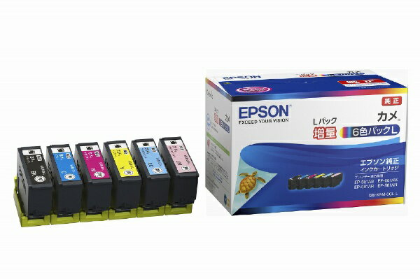 エプソン EPSON インクカートリッジ カメ 6色パックL(増量) KAM-6CL-L[KAM6CLL]