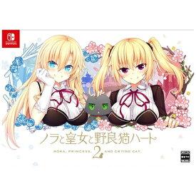 HARUKAZE ハルカゼ ノラと皇女と野良猫ハート2 B2タペストリー同梱版【Switch】