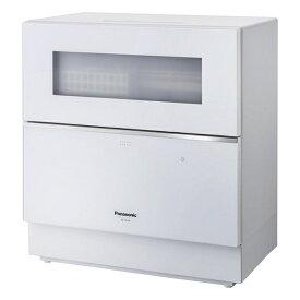 パナソニック Panasonic 食器洗い乾燥機 (5人用・食器点数40点) NP-TZ100-W ホワイト [5人用][NPTZ100 食洗機]