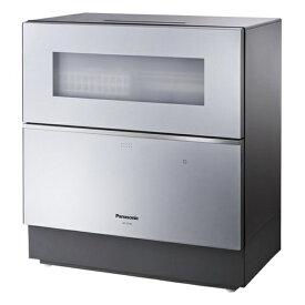 パナソニック Panasonic 食器洗い乾燥機 (5人用・食器点数40点) NP-TZ100-S シルバー [5人用][NPTZ100 食洗機]