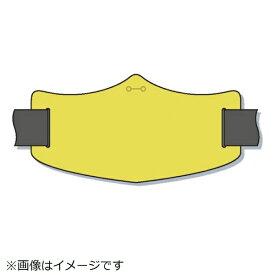 つくし工房 TSUKUSHI KOBO つくし e腕章 黄無地 ロングゴムバンド付