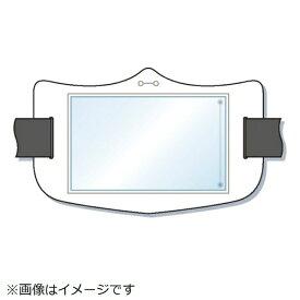 つくし工房 TSUKUSHI KOBO つくし e腕章 透明ポケット付き 白 ロングゴムバンド付