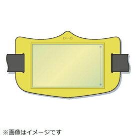 つくし工房 TSUKUSHI KOBO つくし e腕章 透明ポケット付き 黄 ロングゴムバンド付